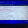 【PS4】PlayStation4の最新システムソフトウェア:バージョン6.02が公開されまし