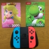 Nintendo Switch版ドラクエ10のバージョン5をニンテンドーeショップで購入