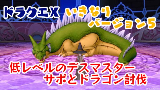 Thumbnail of post image 125