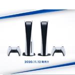 "<span class=""title"">【PS5】PlayStation5発売。気になるのは映像美やロード時間よりコントローラー</span>"